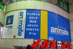 20080126-10.jpg