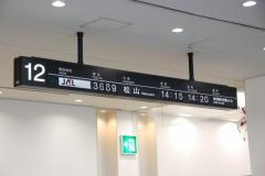 20080201-07.jpg