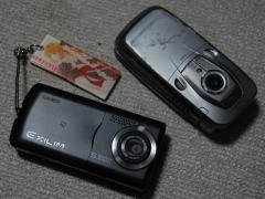 20080205-02.jpg