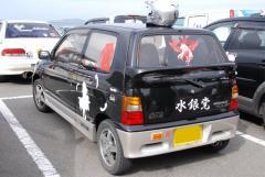 20080213-56.jpg