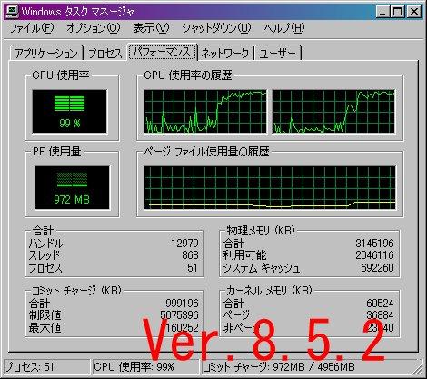 20080307-02.jpg