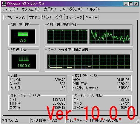 20080307-03.jpg