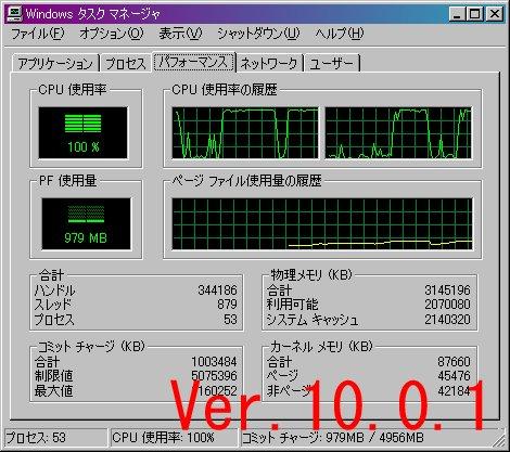 20080307-04.jpg