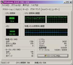20080908-01.jpg