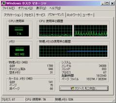 20080908-02.jpg