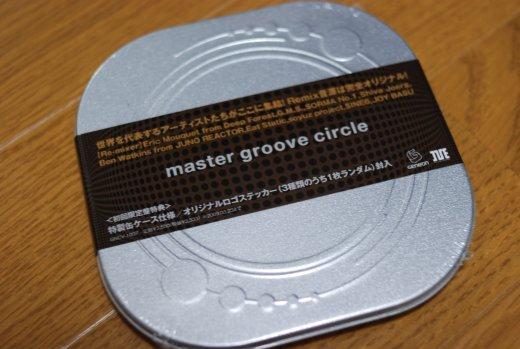 20080924-02.jpg