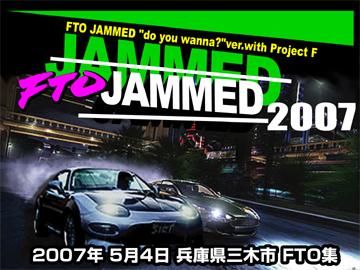 FTO-JAM.jpg