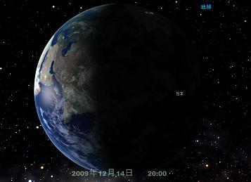 Mitaka地球