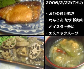 20060222.jpg