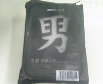 20070212191147