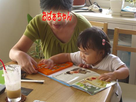CIMG1790_20080915175046.jpg