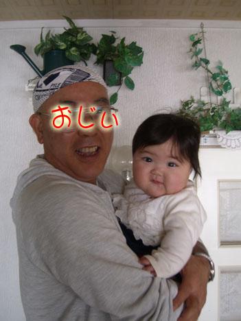 CIMG5262.jpg