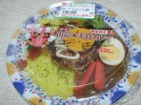 20050212-01.jpg