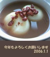20060101.jpg