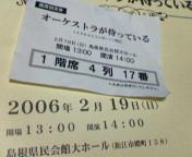 20060219a.jpg