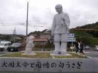 20060506b.jpg