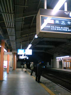 20051216233012
