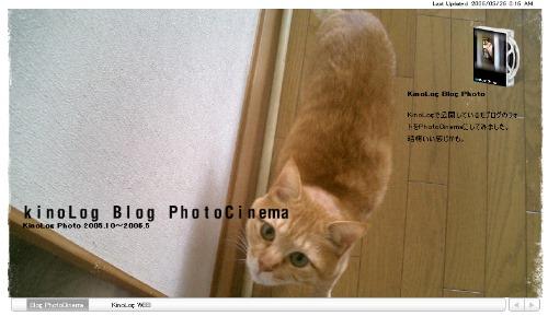 KinoLogBlogPhotoCinema.jpg
