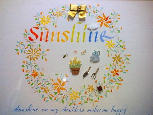 Sunshine05.jpg