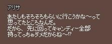 20061028214315.jpg