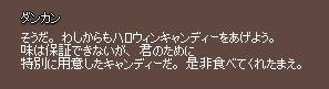 20061029111009.jpg