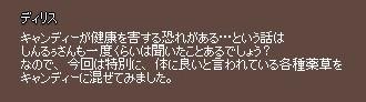 20061029111042.jpg
