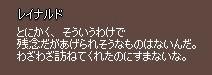 20061029204516.jpg