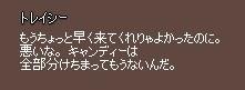 20061029204603.jpg