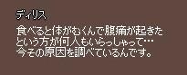 20061109102154.jpg