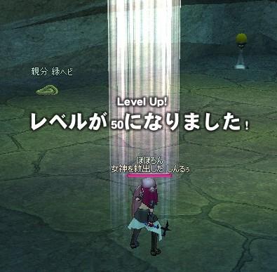 mabinogi_2006_09_06_002.jpg