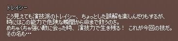 mabinogi_2006_09_28_003.jpg