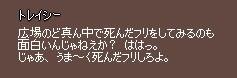 mabinogi_2006_09_28_008.jpg