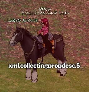 mabinogi_2006_12_20_004.jpg