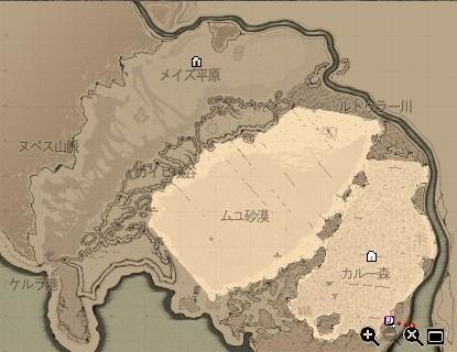 mabinogi_2007_01_08_004.jpg