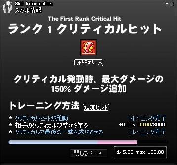 mabinogi_2007_01_10_006.jpg