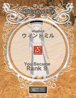 mabinogi_2007_01_14_007.jpg