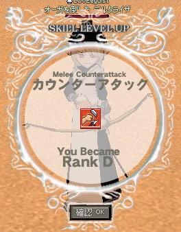 mabinogi_2007_01_14_009.jpg