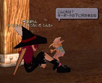 mabinogi_2007_01_16_009.jpg