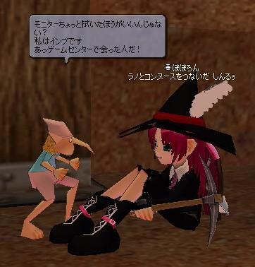 mabinogi_2007_01_16_011.jpg