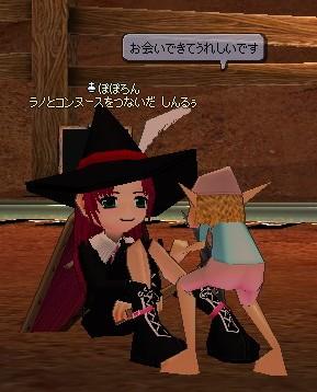 mabinogi_2007_01_16_015.jpg