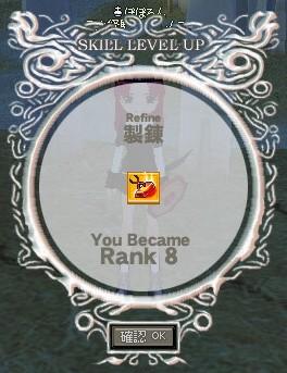 mabinogi_2007_01_16_016.jpg