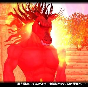 mabinogi_2007_01_24_009.jpg