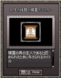 mabinogi_2008_07_10_001.jpg