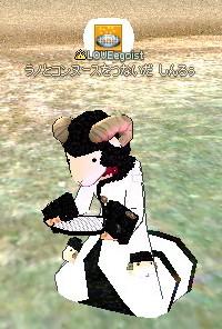mabinogi_2008_08_20_001.jpg