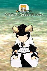 mabinogi_2008_08_20_002.jpg