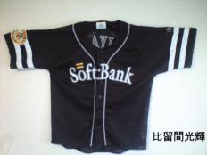 20081113akiyama8103.jpg