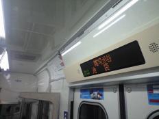 fukutoshin7000-02.jpg