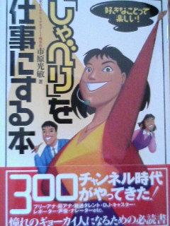 20060306184734