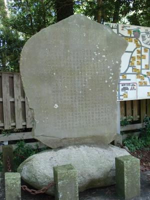 柴田稲作記念碑