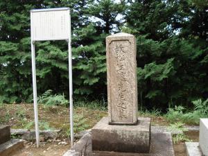 鈴木玄淳の墓